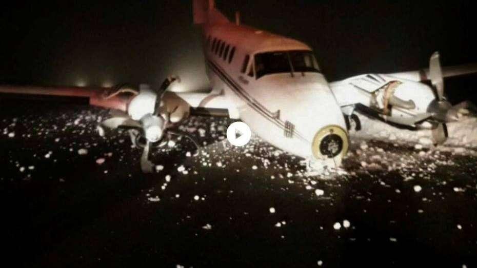 Un avión despistó en el aeropuerto de Bariloche y lo volvieron a cerrar