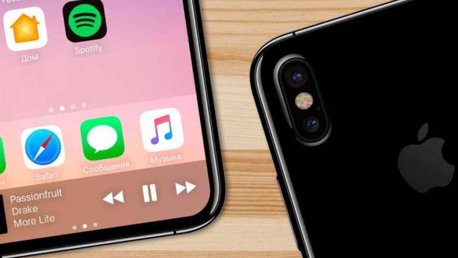 Tu cara me suena: el iPhone 8 sumaría reconocimiento facial para desbloquearse