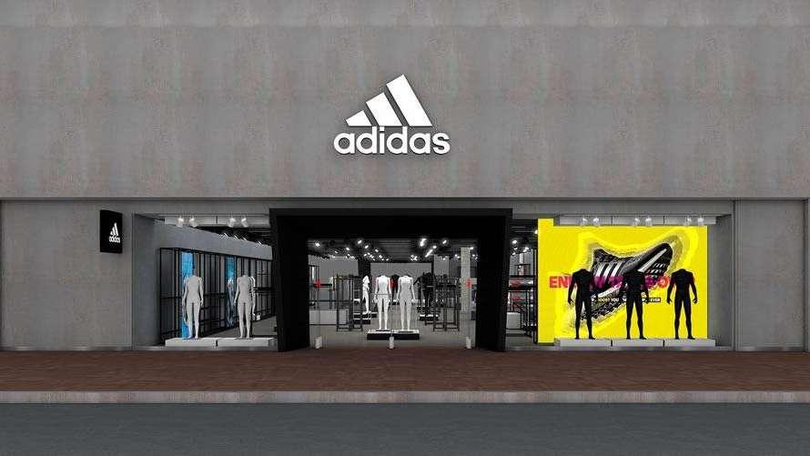 tienda adidas argentina