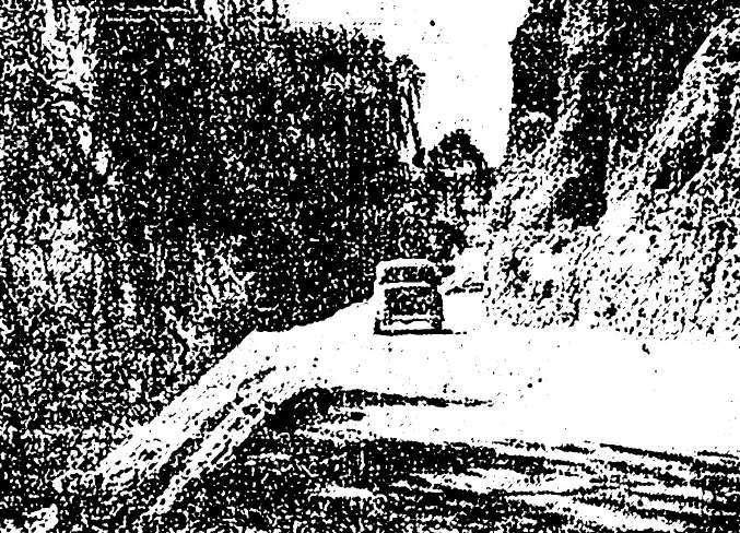 Efemérides 7 de octubre  de 1935: Singulares premios para carrera de regularidad