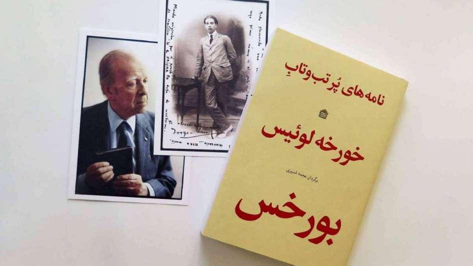 Borges: el otro acuerdo con Irán