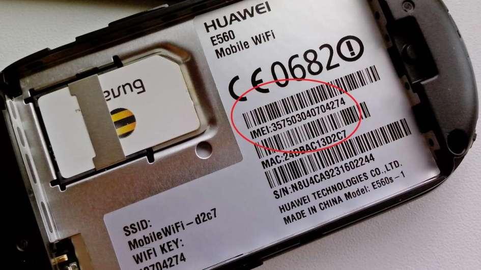 Qué es el IMEI, el código que quiere bloquear el Gobierno en celulares no declarados