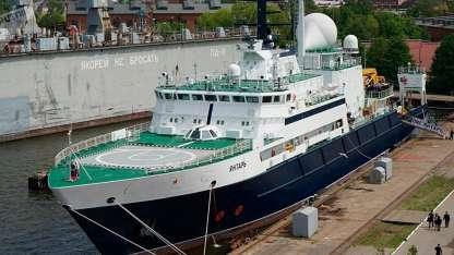El buque ruso Yantar, que colaborará en la búsqueda del submarino ARA San Juan.
