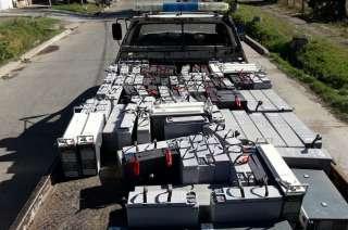 Las batería ssecuestradas en LA sParedes.