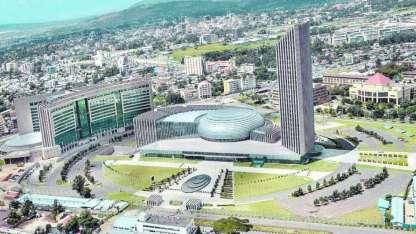 Gobierno Etiopía