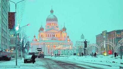 La bella Saransk, donde debutará Colombia, tiene los hospedajes más baratos entre todas las sedes.