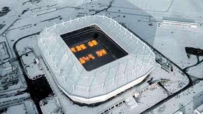 Una panorámica de como lucía el Kaliningrad Stadium y de sus adyacencias.