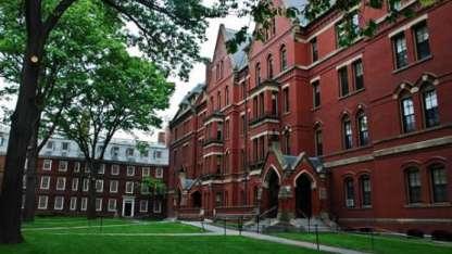 La prestigiosa casa de estudios fue fundada en 1636 / Archivo