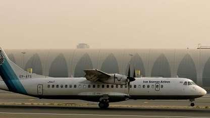 El avión que se estrelló era de la empresa Aseman Airlines.