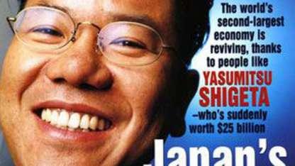 El magnate nipón fue tapa de la revista Forbes. / Archivo.