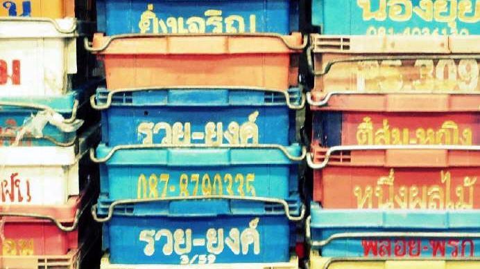 Crónicas de Lucila: plan escapada a la Isla de Koh Samui, Tailandia.