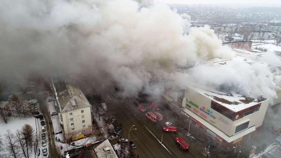 Cuatro muertos y siete heridos al incendiarse un centro comercial en Rusia