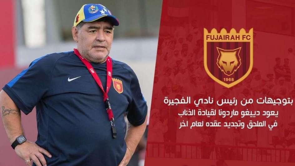 Marcha atrás: Maradona seguirá un año más en Fujairah