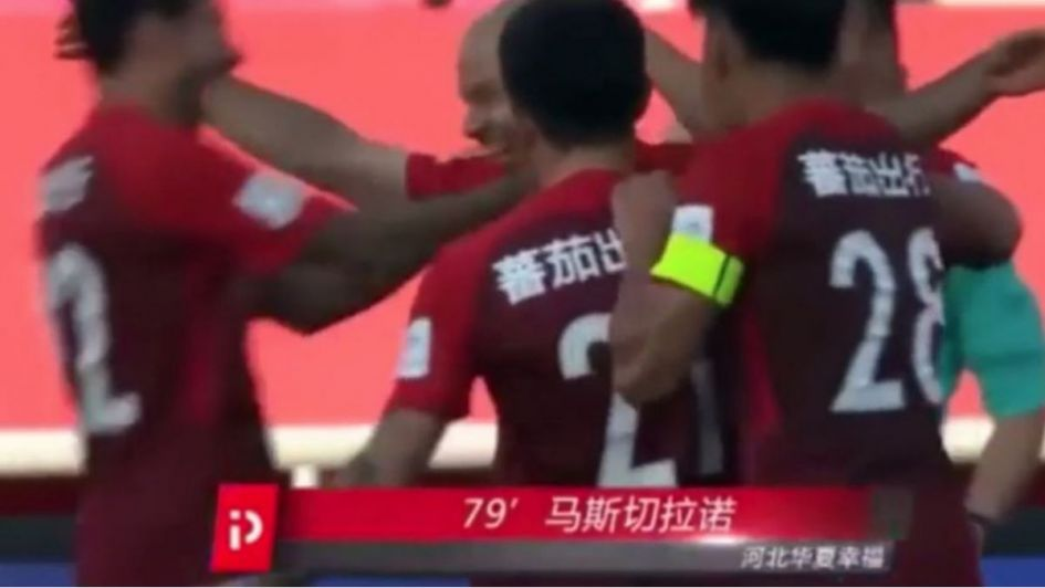 Mascherano Marca Su Primer Gol En China, De Rebote Y Con Guasa