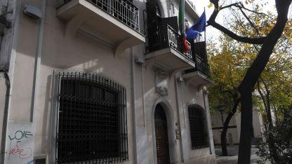 Consultado de Italia en Mendoza ubicado en Necochea 712, Ciudad..