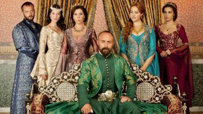 El Sultán