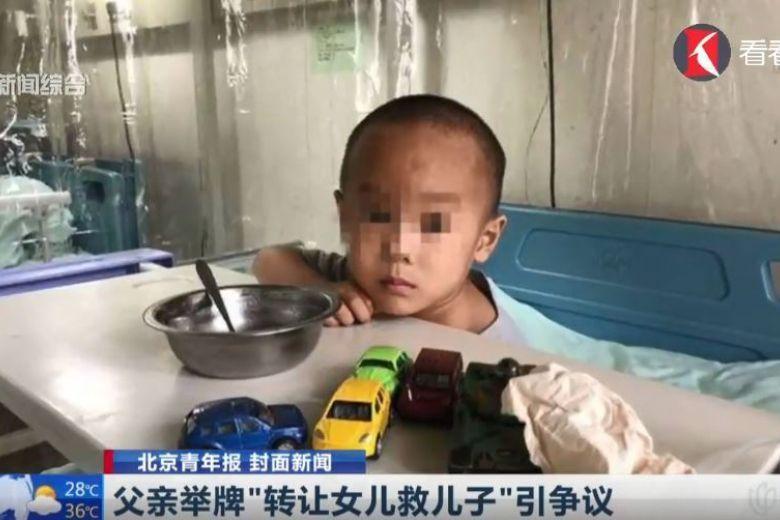 Ofrece a hija para salvar al hermano, en China