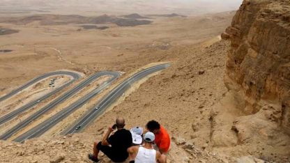 El año pasado, 3,8 millones de turistas visitaron Israel.