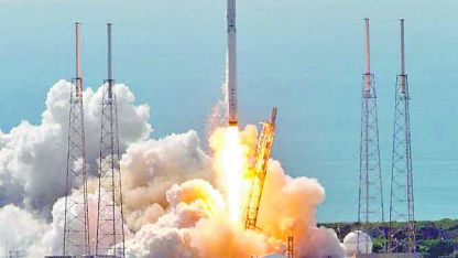 Así se llama el cohete, de 106 m de alto.