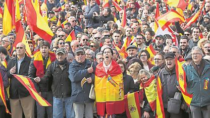 Vox. El partido de extrema derecha asoma en España.