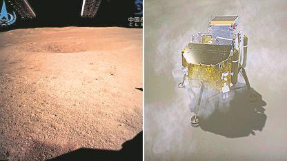 Imágenes lunares. Fotos del lado más lejano del satélite tomada por la sonda espacial china.