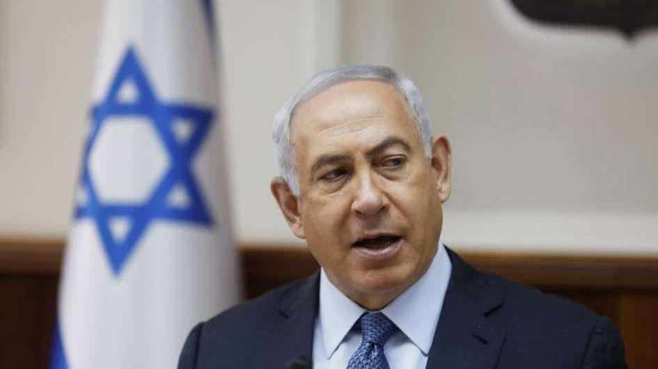 Israel es estado