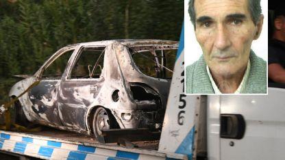 El auto había sido hallado en un callejón de Colonia Bombal. El cadáver estaba irreconocible.