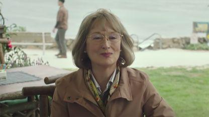 Ahora, la suegra. Meryl Streep se suma así al elenco.